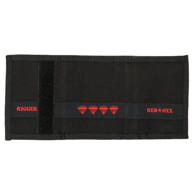 Rigger-Wallet-Black